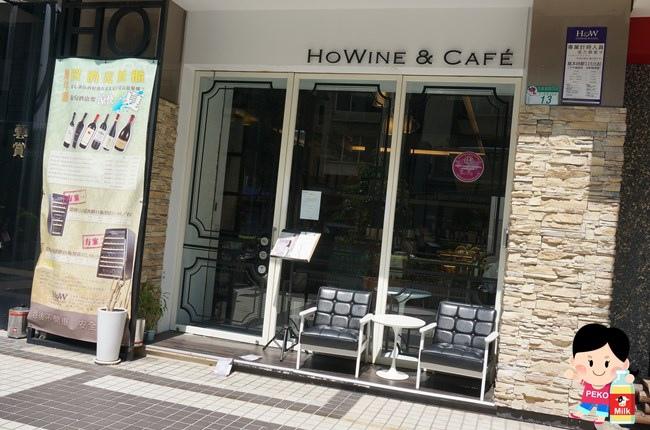 HoWINE & CAFE 東區下午茶 東區輕食 紅白酒單杯機 東區甜點 玫瑰蘋果塔 東區咖啡館01