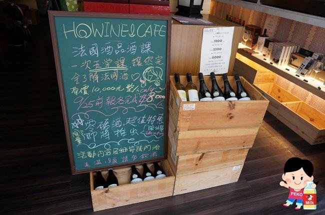 HoWINE & CAFE 東區下午茶 東區輕食 紅白酒單杯機 東區甜點 玫瑰蘋果塔 東區咖啡館03