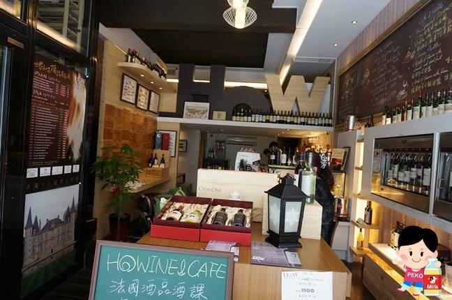 HoWINE & CAFE 東區下午茶 東區輕食 紅白酒單杯機 東區甜點 玫瑰蘋果塔 東區咖啡館02