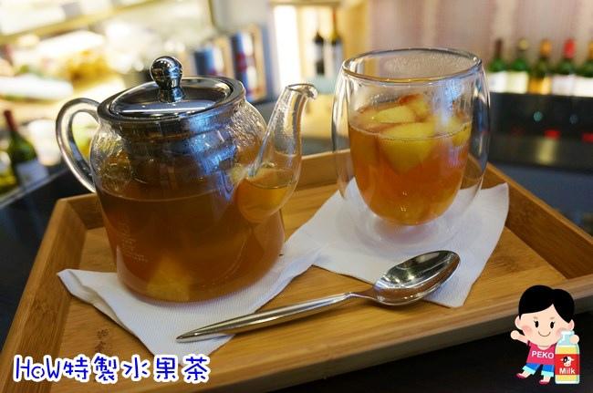 HoWINE & CAFE 東區下午茶 東區輕食 紅白酒單杯機 東區甜點 玫瑰蘋果塔 東區咖啡館14