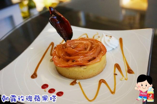 HoWINE & CAFE 東區下午茶 東區輕食 紅白酒單杯機 東區甜點 玫瑰蘋果塔 東區咖啡館21