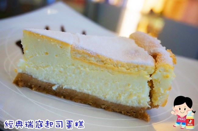 HoWINE & CAFE 東區下午茶 東區輕食 紅白酒單杯機 東區甜點 玫瑰蘋果塔 東區咖啡館23
