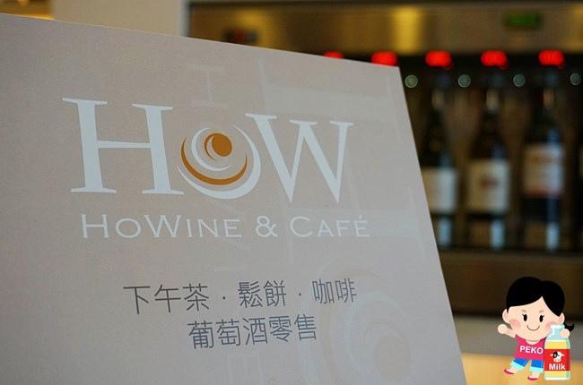 HoWINE & CAFE 東區下午茶 東區輕食 紅白酒單杯機 東區甜點 玫瑰蘋果塔 東區咖啡館27