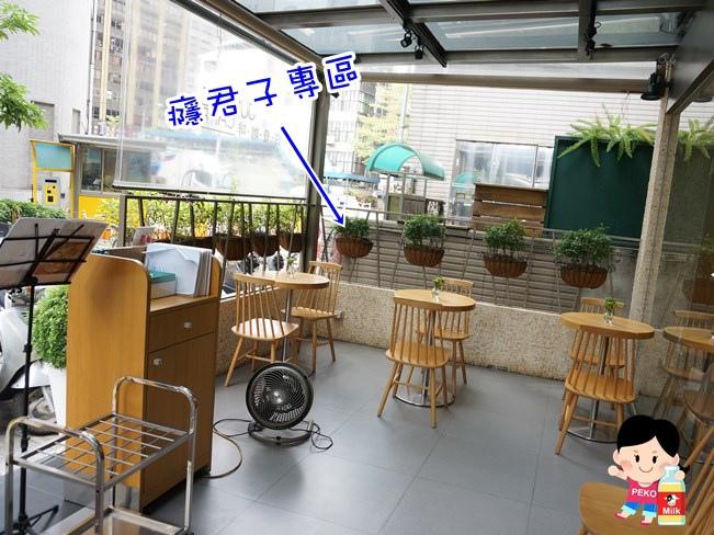 佐曼咖啡館 Jumane Cafe 中山站咖啡館 松山線咖啡館 中山站早午餐 台北早午餐 中山站米朗琪02