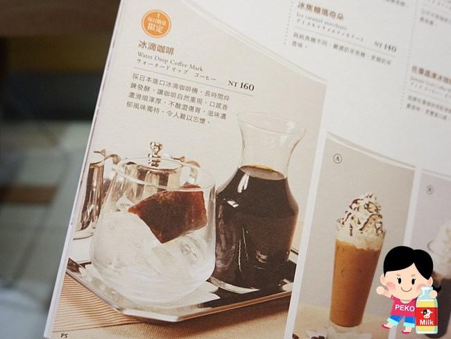 佐曼咖啡館 Jumane Cafe 中山站咖啡館 松山線咖啡館 中山站早午餐 台北早午餐 中山站米朗琪06-2