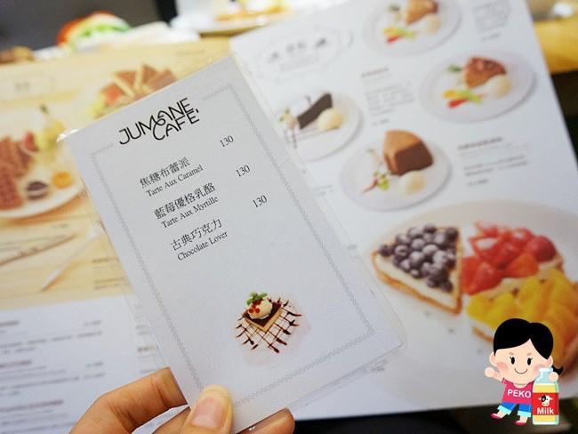 佐曼咖啡館 Jumane Cafe 中山站咖啡館 松山線咖啡館 中山站早午餐 台北早午餐 中山站米朗琪19