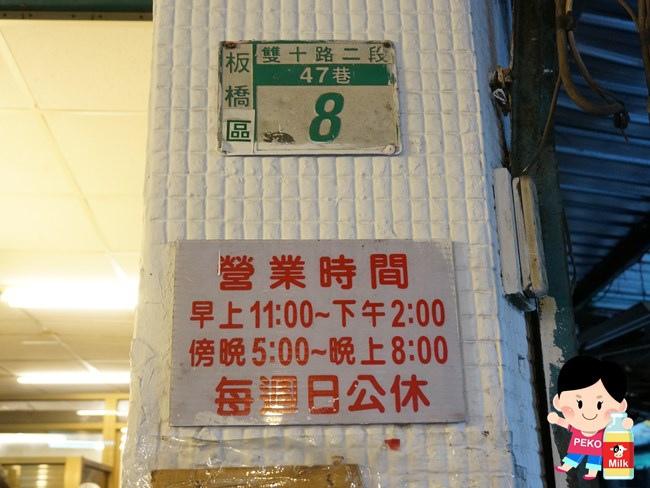 板橋 福記燒臘便當 板橋好吃燒臘 叉燒炒飯 三寶飯 食尚玩家13