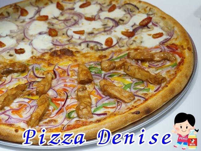 Pizza Denise 信義區披薩 ATT 4 FUN
