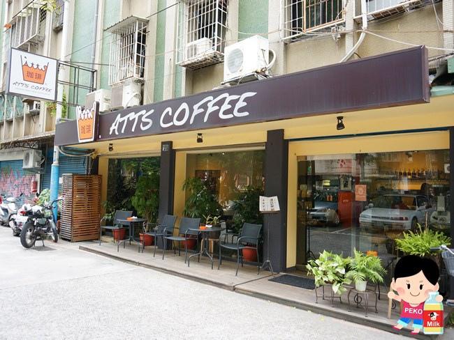 ATTS Coffee 板橋咖啡館 板橋早午餐 江子翠美食02
