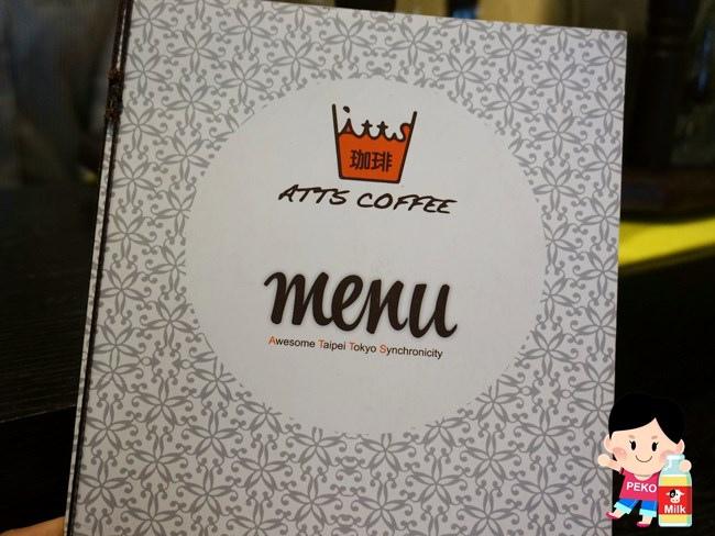 ATTS Coffee 板橋咖啡館 板橋早午餐 江子翠美食07