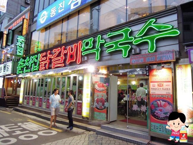 首爾 新村必吃 新村美食 春川辣炒雞排 起司雞排02