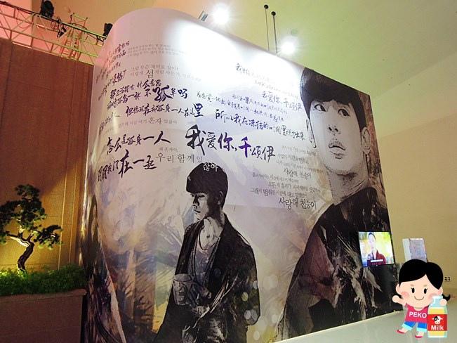 韓劇來自星星的你 來自星星的你展覽 都教授的家 千頌伊的家 來自星星的你場景 韓劇場景 東大門08