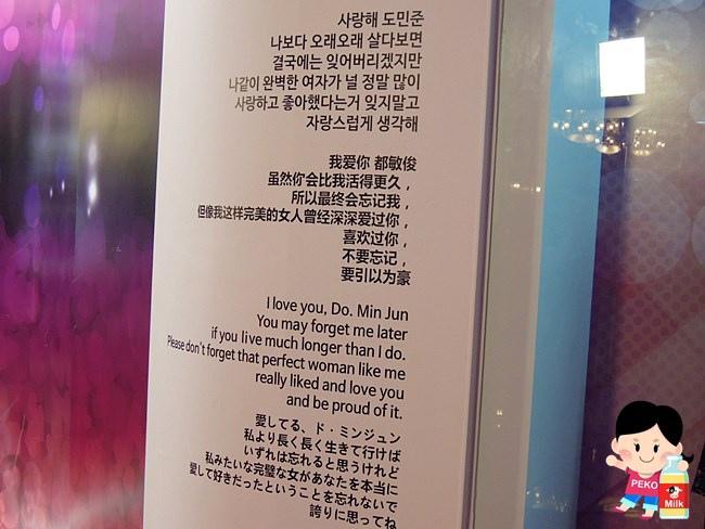 韓劇來自星星的你 來自星星的你展覽 都教授的家 千頌伊的家 來自星星的你場景 韓劇場景 東大門32