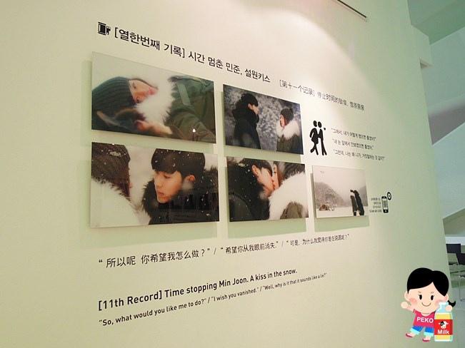 韓劇來自星星的你 來自星星的你展覽 都教授的家 千頌伊的家 來自星星的你場景 韓劇場景 東大門34