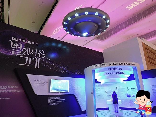 韓劇來自星星的你 來自星星的你展覽 都教授的家 千頌伊的家 來自星星的你場景 韓劇場景 東大門37