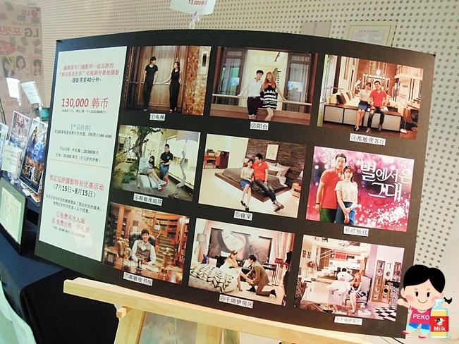 韓劇來自星星的你 來自星星的你展覽 都教授的家 千頌伊的家 來自星星的你場景 韓劇場景 東大門38