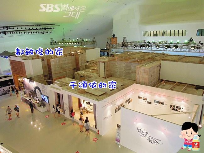 韓劇來自星星的你 來自星星的你展覽 都教授的家 千頌伊的家 來自星星的你場景 韓劇場景 東大門40