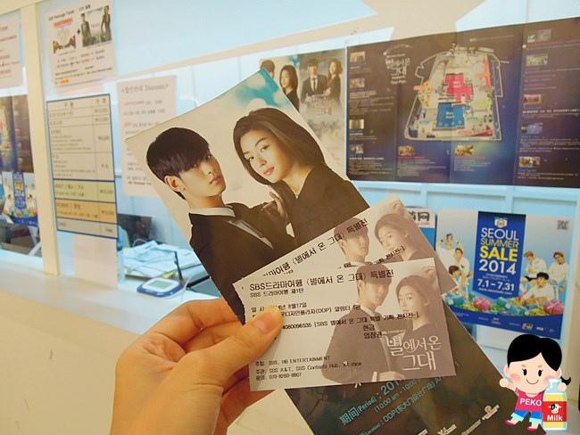 韓劇來自星星的你 來自星星的你展覽 都教授的家 千頌伊的家 來自星星的你場景 韓劇場景 東大門41