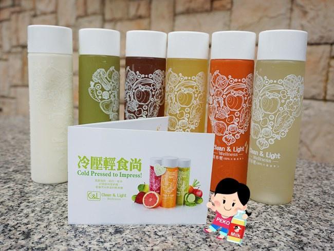 清亦輕 Clean&Light Wellness 冷壓蔬果汁 排毒 紐約冷壓果汁01