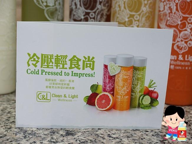 清亦輕 Clean&Light Wellness 冷壓蔬果汁 排毒 紐約冷壓果汁08