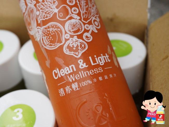 清亦輕 Clean&Light Wellness 冷壓蔬果汁 排毒 紐約冷壓果汁13