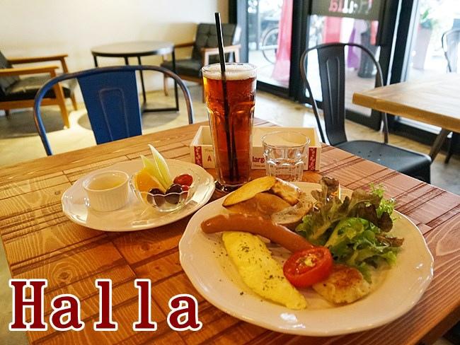 Halla 板橋早午餐 板橋餐廳推薦 Halla早午餐 義大利麵 泰式料理 燉飯 工業風
