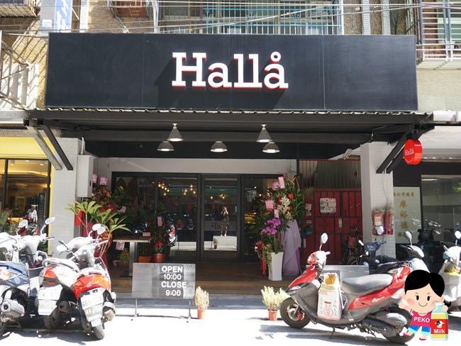 Halla 板橋早午餐 板橋餐廳推薦 Halla早午餐 義大利麵 泰式料理 燉飯 工業風01