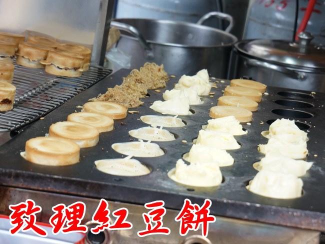 致理紅豆餅 致理美食 新埔站美食 板橋紅豆餅01
