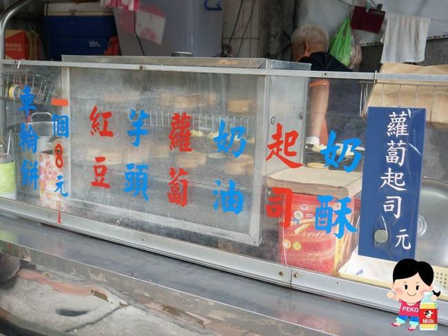 致理紅豆餅 致理美食 新埔站美食 板橋紅豆餅03