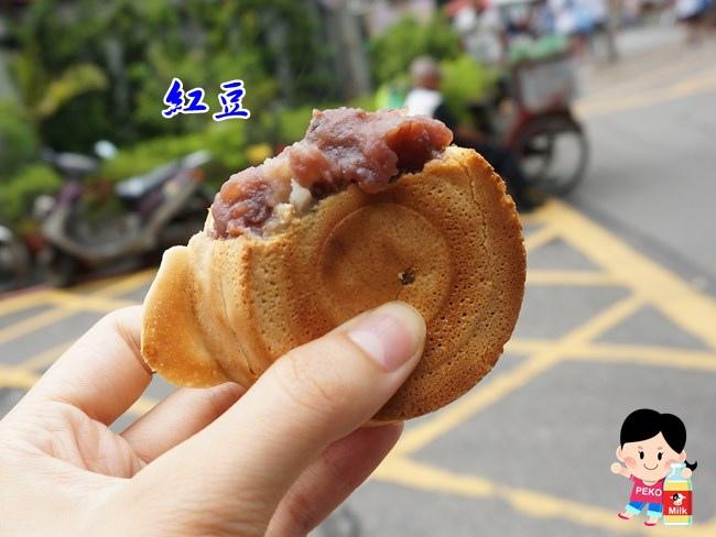 致理紅豆餅 致理美食 新埔站美食 板橋紅豆餅06