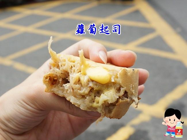 致理紅豆餅 致理美食 新埔站美食 板橋紅豆餅05