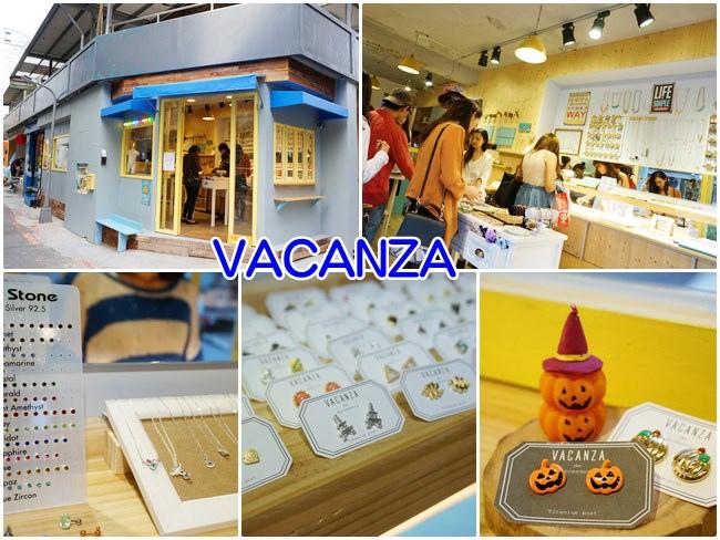 VACANZA 東區飾品 中山區飾品  耳環 項鍊 Vacanza Accessory02