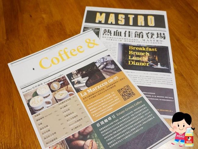 Mastro Cafe 內湖咖啡館 內湖早午餐 台北早午餐 戰斧豬排 牛排06