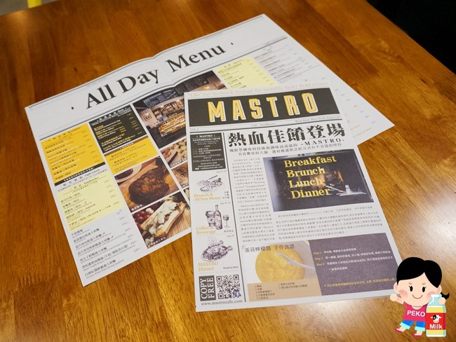 Mastro Cafe 內湖咖啡館 內湖早午餐 台北早午餐 戰斧豬排 牛排05