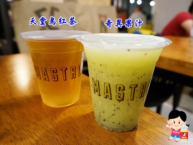 Mastro Cafe 內湖咖啡館 內湖早午餐 台北早午餐 戰斧豬排 牛排07