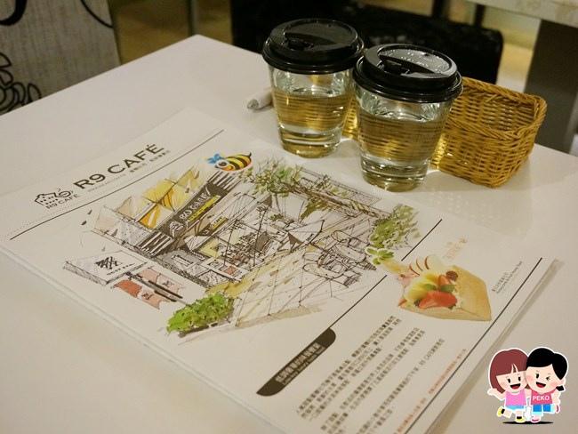 台北R9咖啡 中山站咖啡館 台北咖啡館 台北蜜糖吐司 桃園R9咖啡05