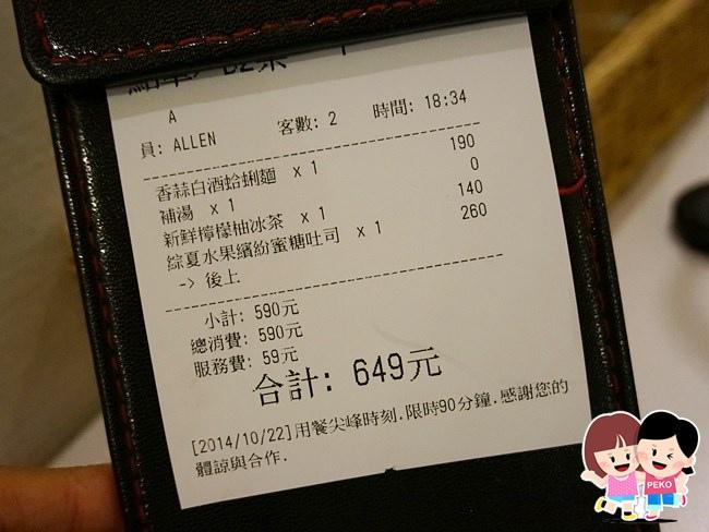 台北R9咖啡 中山站咖啡館 台北咖啡館 台北蜜糖吐司 桃園R9咖啡15
