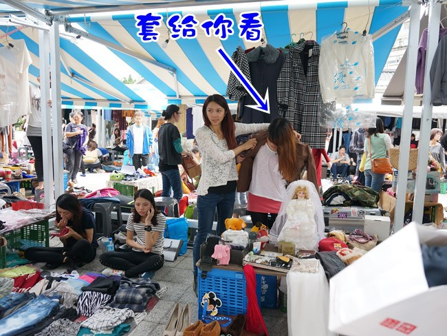 四四南村 簡單市集 Simple Market 生活市集 Second Love 二手市集12