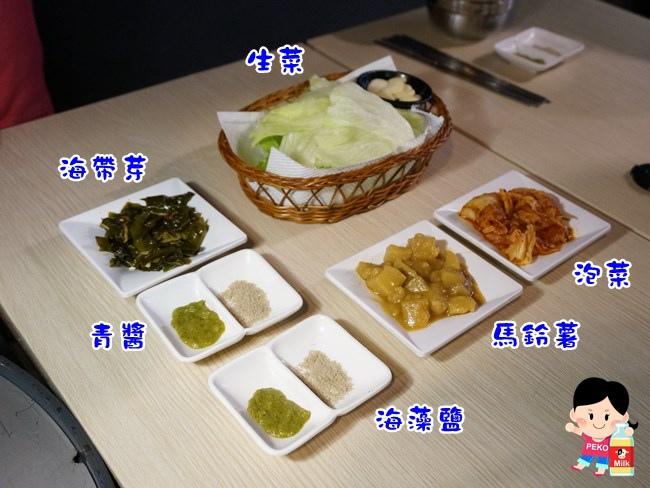 燒桶子韓風立燒 延吉街韓式燒烤 汽油桶烤肉 東區韓式料理 東區立食燒肉 韓國鐵桶烤肉 韓國站著吃烤肉 台北韓式料理08