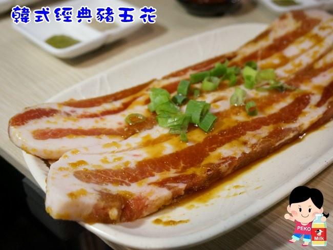 燒桶子韓風立燒 延吉街韓式燒烤 汽油桶烤肉 東區韓式料理 東區立食燒肉 韓國鐵桶烤肉 韓國站著吃烤肉 台北韓式料理10
