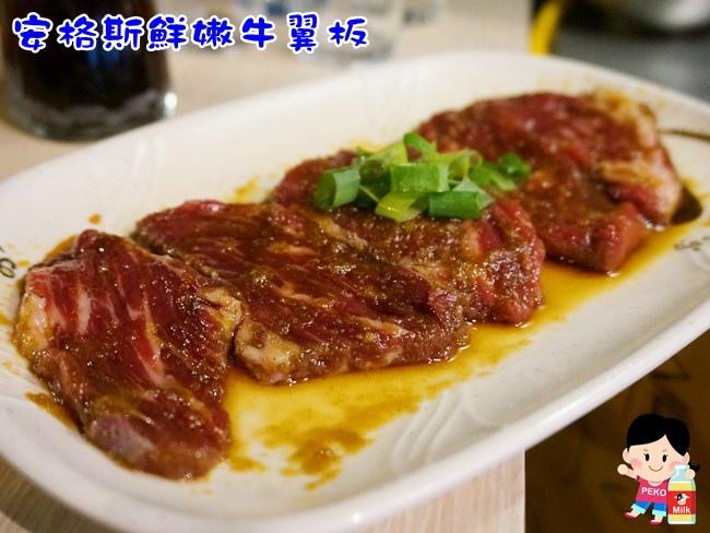 燒桶子韓風立燒 延吉街韓式燒烤 汽油桶烤肉 東區韓式料理 東區立食燒肉 韓國鐵桶烤肉 韓國站著吃烤肉 台北韓式料理11