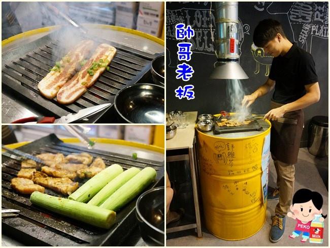 燒桶子韓風立燒 延吉街韓式燒烤 汽油桶烤肉 東區韓式料理 東區立食燒肉 韓國鐵桶烤肉 韓國站著吃烤肉 台北韓式料理15