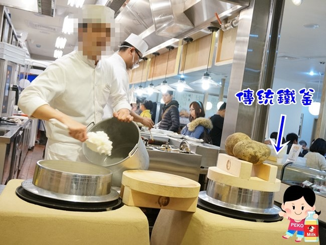 大安森林食堂 日本庶民食堂 Maido Ookini 捷運大安森林公園站餐廳  傳統日本食堂 玉子燒 烏龍麵 蕎麥麵05