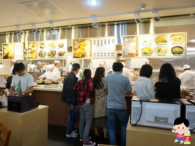 大安森林食堂 日本庶民食堂 Maido Ookini 捷運大安森林公園站餐廳  傳統日本食堂 玉子燒 烏龍麵 蕎麥麵05-2