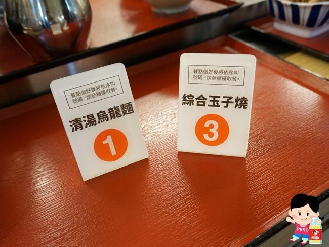 大安森林食堂 日本庶民食堂 Maido Ookini 捷運大安森林公園站餐廳  傳統日本食堂 玉子燒 烏龍麵 蕎麥麵12