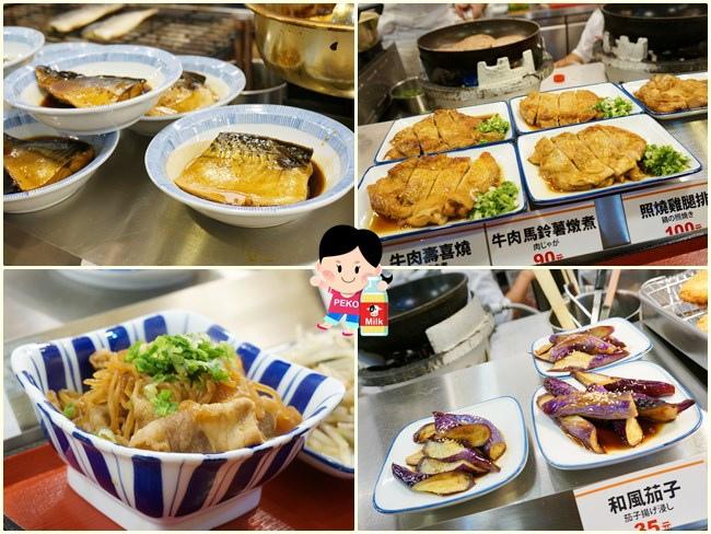 大安森林食堂 日本庶民食堂 Maido Ookini 捷運大安森林公園站餐廳  傳統日本食堂 玉子燒 烏龍麵 蕎麥麵11
