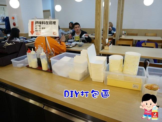 大安森林食堂 日本庶民食堂 Maido Ookini 捷運大安森林公園站餐廳  傳統日本食堂 玉子燒 烏龍麵 蕎麥麵17