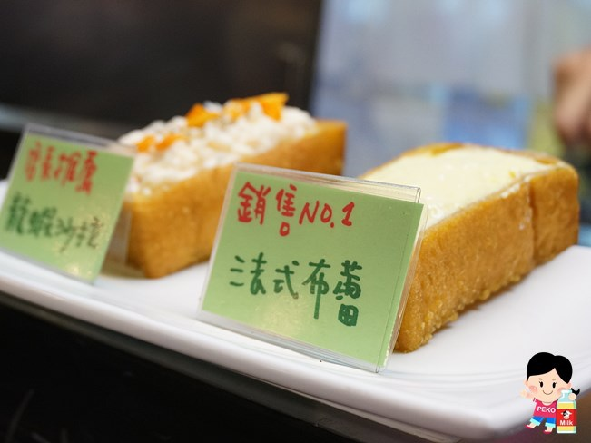饒河街夜市美食 小吃 饒河街口袋吐司 芋包芋 波蘭蛋糕 巧手韓式蛋中蛋  韓式雞蛋糕04