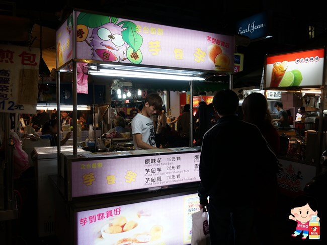 饒河街夜市美食 小吃 饒河街口袋吐司 芋包芋 波蘭蛋糕 巧手韓式蛋中蛋  韓式雞蛋糕09