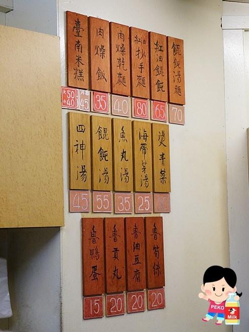 萬香齋美食舖子 台南米糕 延吉街 松山線美食 台北台南米糕 台北小巨蛋站美食05